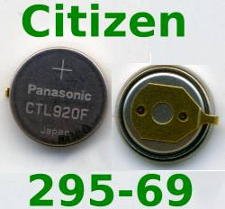 Citizen 295-69